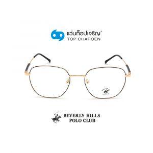 แว่นสายตา BEVERLY HILLS POLO CLUB วัยรุ่นโลหะ รุ่น BH-21086-C1 (กรุ๊ป 65)