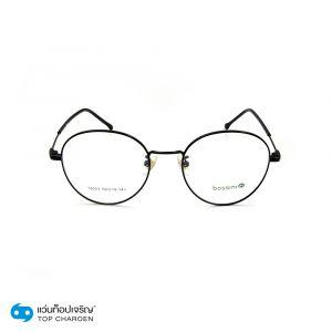 แว่นสายตา BOSSINI ผู้ใหญ่หญิงโลหะ รุ่น 19053-C6 (กรุ๊ป 55)