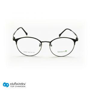 แว่นสายตา BOSSINI ผู้ใหญ่หญิงโลหะ รุ่น SW007-C2 (กรุ๊ป 55)