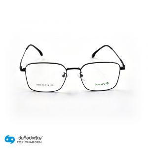 แว่นสายตา BOSSINI ผู้ใหญ่ชายโลหะ รุ่น 16923-C1 (กรุ๊ป 55)
