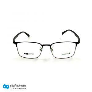 แว่นสายตา BOSSINI ผู้ใหญ่ชายโลหะ รุ่น 2016-C6 (กรุ๊ป 55)