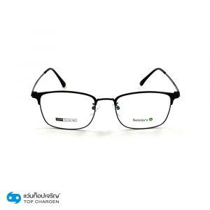 แว่นสายตา BOSSINI ผู้ใหญ่ชายโลหะ รุ่น 2025-C10 (กรุ๊ป 55)