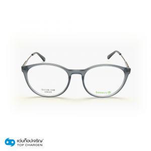 แว่นสายตา BOSSINI วัยรุ่นพลาสติก รุ่น 10020-C5 (กรุ๊ป 48)