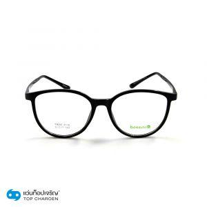 แว่นสายตา BOSSINI วัยรุ่นพลาสติก รุ่น TR8116-C1 (กรุ๊ป 58)