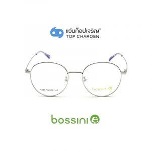 แว่นสายตา BOSSINI วัยรุ่นโลหะ รุ่น 6203-C4 (กรุ๊ป 55)