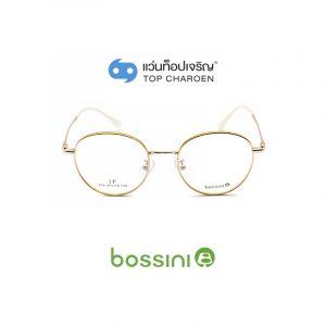 แว่นสายตา BOSSINI วัยรุ่นโลหะ รุ่น 616-C3 (กรุ๊ป 58)