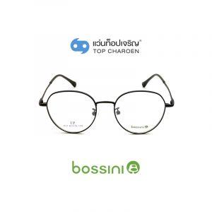 แว่นสายตา BOSSINI วัยรุ่นโลหะ รุ่น 617-C6 (กรุ๊ป 58)