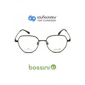 แว่นสายตา BOSSINI วัยรุ่นโลหะ รุ่น 620-C6 (กรุ๊ป 58)