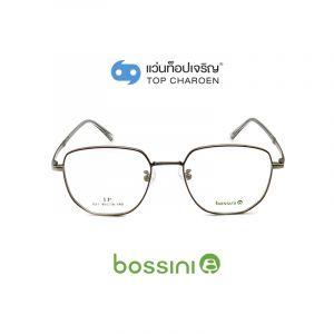 แว่นสายตา BOSSINI วัยรุ่นโลหะ รุ่น 621-C3 (กรุ๊ป 58)
