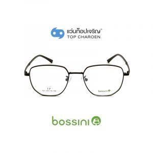 แว่นสายตา BOSSINI วัยรุ่นโลหะ รุ่น 621-C6 (กรุ๊ป 58)