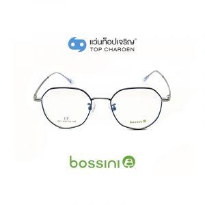 แว่นสายตา BOSSINI วัยรุ่นโลหะ รุ่น 622-C5 (กรุ๊ป 58)