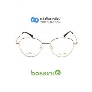 แว่นสายตา BOSSINI วัยรุ่นโลหะ รุ่น 623-C1 (กรุ๊ป 58)
