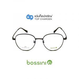 แว่นสายตา BOSSINI วัยรุ่นโลหะ รุ่น 623-C6 (กรุ๊ป 58)