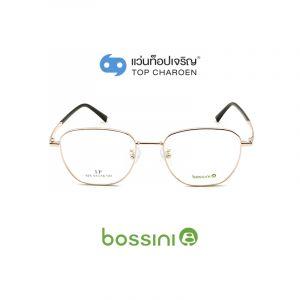 แว่นสายตา BOSSINI วัยรุ่นโลหะ รุ่น 625-C1 (กรุ๊ป 58)