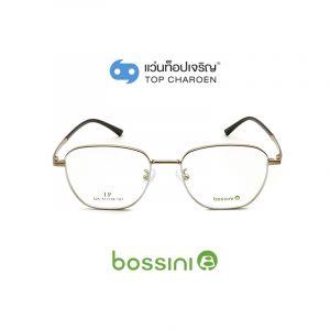 แว่นสายตา BOSSINI วัยรุ่นโลหะ รุ่น 625-C2 (กรุ๊ป 58)