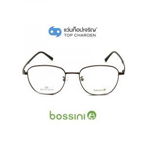 แว่นสายตา BOSSINI วัยรุ่นโลหะ รุ่น 625-C3 (กรุ๊ป 58)