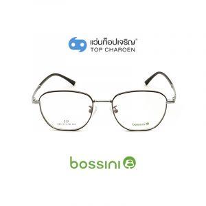 แว่นสายตา BOSSINI วัยรุ่นโลหะ รุ่น 625-C4 (กรุ๊ป 58)