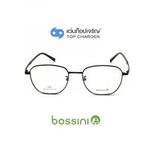 แว่นสายตา BOSSINI วัยรุ่นโลหะ รุ่น 625-C6 (กรุ๊ป 58)