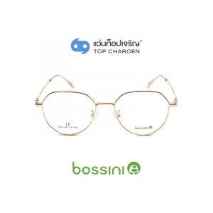 แว่นสายตา BOSSINI วัยรุ่นโลหะ รุ่น 626-C1 (กรุ๊ป 58)