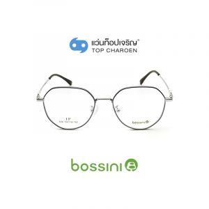 แว่นสายตา BOSSINI วัยรุ่นโลหะ รุ่น 626-C5 (กรุ๊ป 58)