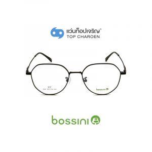 แว่นสายตา BOSSINI วัยรุ่นโลหะ รุ่น 626-C6 (กรุ๊ป 58)