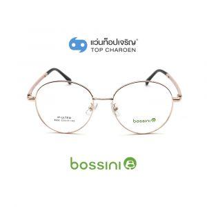 แว่นสายตา BOSSINI วัยรุ่นโลหะ รุ่น 8905-C17 (กรุ๊ป 65)