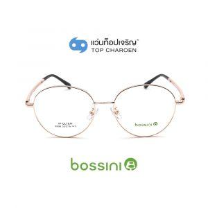 แว่นสายตา BOSSINI วัยรุ่นโลหะ รุ่น 8908-C17 (กรุ๊ป 65)