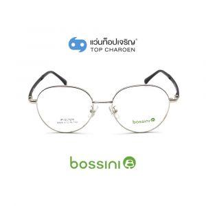 แว่นสายตา BOSSINI วัยรุ่นโลหะ รุ่น 8909-C5 (กรุ๊ป 65)