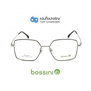 แว่นสายตา BOSSINI วัยรุ่นโลหะ รุ่น 8911-C13 (กรุ๊ป 65)
