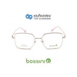 แว่นสายตา BOSSINI วัยรุ่นโลหะ รุ่น 8911-C17 (กรุ๊ป 65)