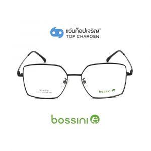 แว่นสายตา BOSSINI วัยรุ่นโลหะ รุ่น 8911-C1 (กรุ๊ป 65)
