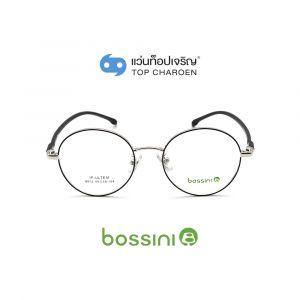 แว่นสายตา BOSSINI วัยรุ่นโลหะ รุ่น 8912-C13 (กรุ๊ป 65)