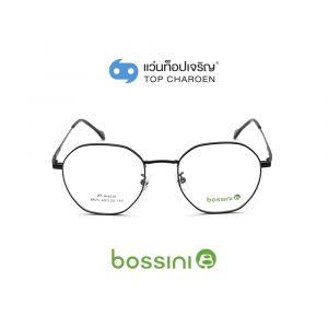 แว่นสายตา BOSSINI วัยรุ่นโลหะ รุ่น 8925-C1 (กรุ๊ป 65)