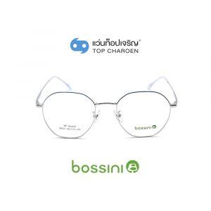 แว่นสายตา BOSSINI วัยรุ่นโลหะ รุ่น 8925-C23 (กรุ๊ป 65)
