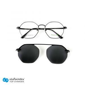 แว่นสายตา BOSSINI คลิปออนชาย รุ่น 2611-C1 (กรุ๊ป 58)