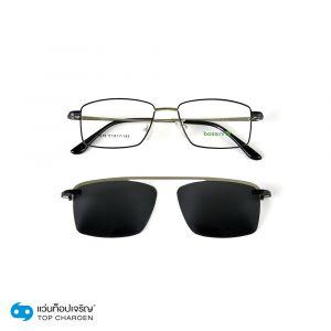 แว่นสายตา BOSSINI คลิปออนชาย รุ่น 2619-C2 (กรุ๊ป 58)