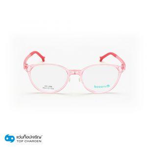 แว่นสายตา BOSSINI เด็ก รุ่น HY-208-C2 (กรุ๊ป 28)