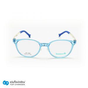 แว่นสายตา BOSSINI เด็ก รุ่น HY-208-C3 (กรุ๊ป 28)