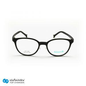 แว่นสายตา BOSSINI เด็ก รุ่น HY-208-C6 (กรุ๊ป 28)