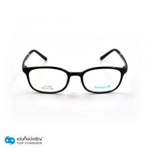 แว่นสายตา BOSSINI เด็ก รุ่น HY-218-C1 (กรุ๊ป 28)