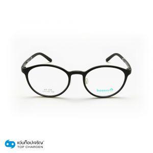 แว่นสายตา BOSSINI เด็ก รุ่น HY-225-C1 (กรุ๊ป 28)