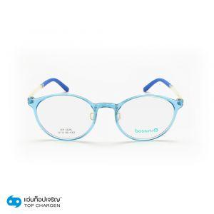 แว่นสายตา BOSSINI เด็ก รุ่น HY-225-C4 (กรุ๊ป 28)