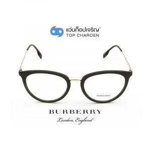 แว่นสายตา BURBERRY รุ่น BE2331F สี 3001 ขนาด 54