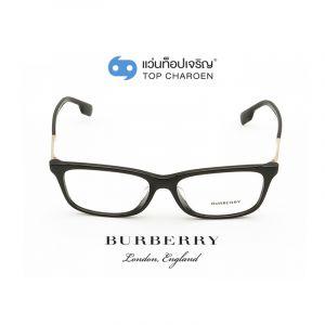 แว่นสายตา BURBERRY รุ่น BE2337F สี 3001 ขนาด 54