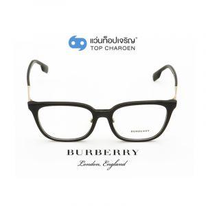 แว่นสายตา BURBERRY รุ่น BE2338F สี 3001 ขนาด 53