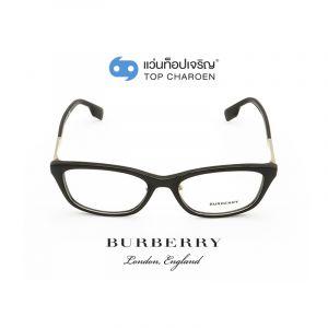 แว่นสายตา BURBERRY รุ่น BE2342D สี 3001 ขนาด 53