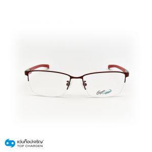 แว่นสายตา CROCODILE  รุ่น CR-50012 สี  C4 ขนาด 57 (กรุ๊ป 55)