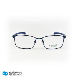 แว่นสายตา CROCODILE  รุ่น CR-50013 สี  C3 ขนาด 56 (กรุ๊ป 55)