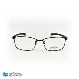 แว่นสายตา CROCODILE  รุ่น CR-50013 สี C1 ขนาด 56 (กรุ๊ป 55)