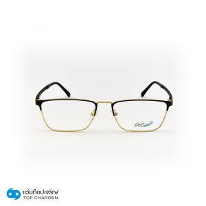 แว่นสายตา CROCODILE  รุ่น CR-50016 สี  C1-6 ขนาด 55 (กรุ๊ป 55)